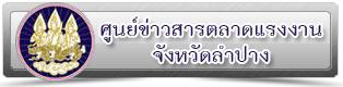 link-b1-2